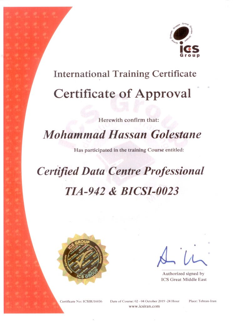 Data-Center-Professional-ICS-Group